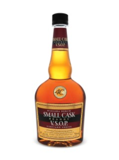 Small Cask Brandy (PET)