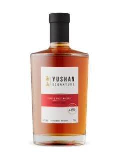 Whisky Single Malt taïwanais Yushan Fûts de xérès