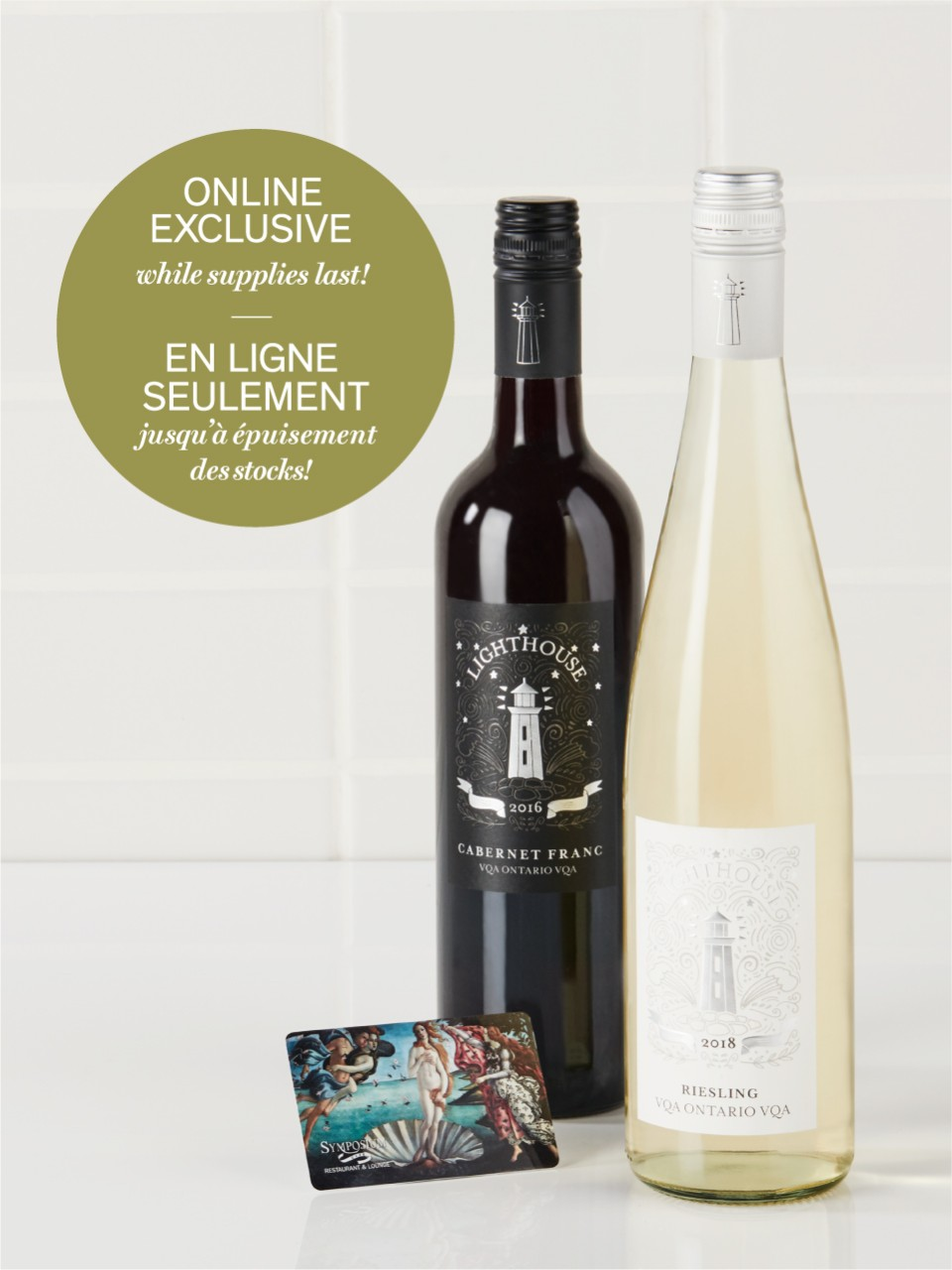 Image for Pelee Island Lighthouse Wine + Symposium Gift Offer from LCBO