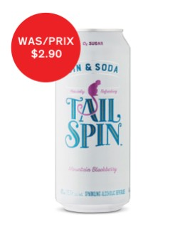 Tail Spin Unsweetened Mountain Blackberry