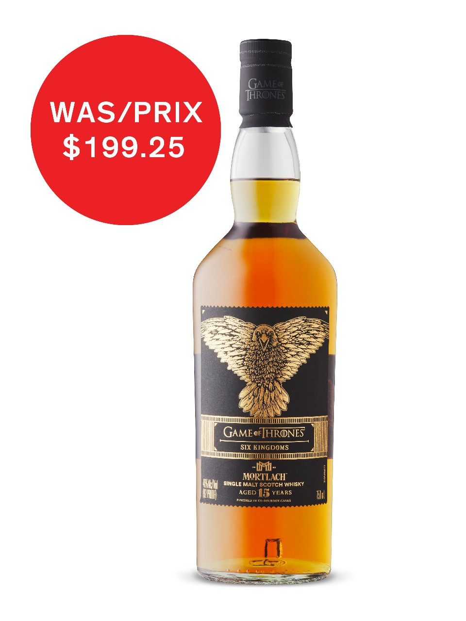 Mortlach 15 Year Old: Game of Thrones from LCBO