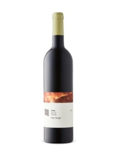 Galil Mountain Merlot KP