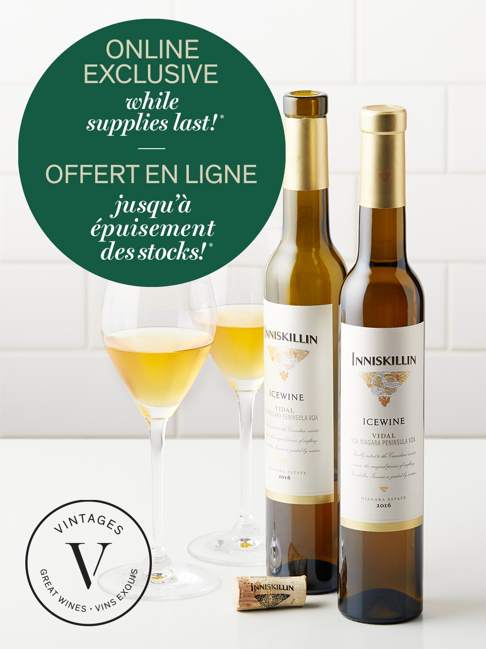 Image for Inniskillin Icewine (2x375) Icewine Glasses Offer from LCBO