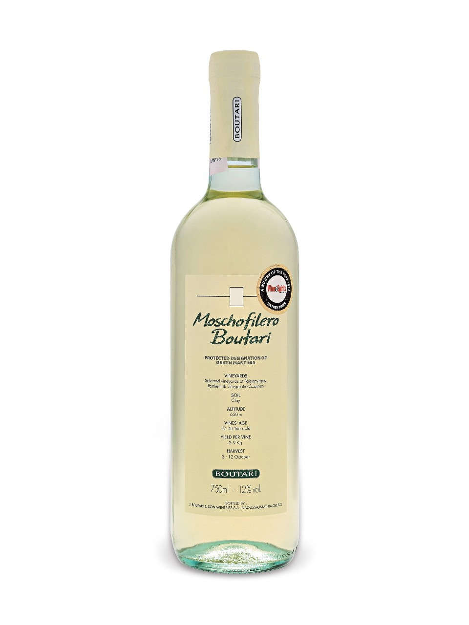 Image for Boutari Moschofilero White from LCBO