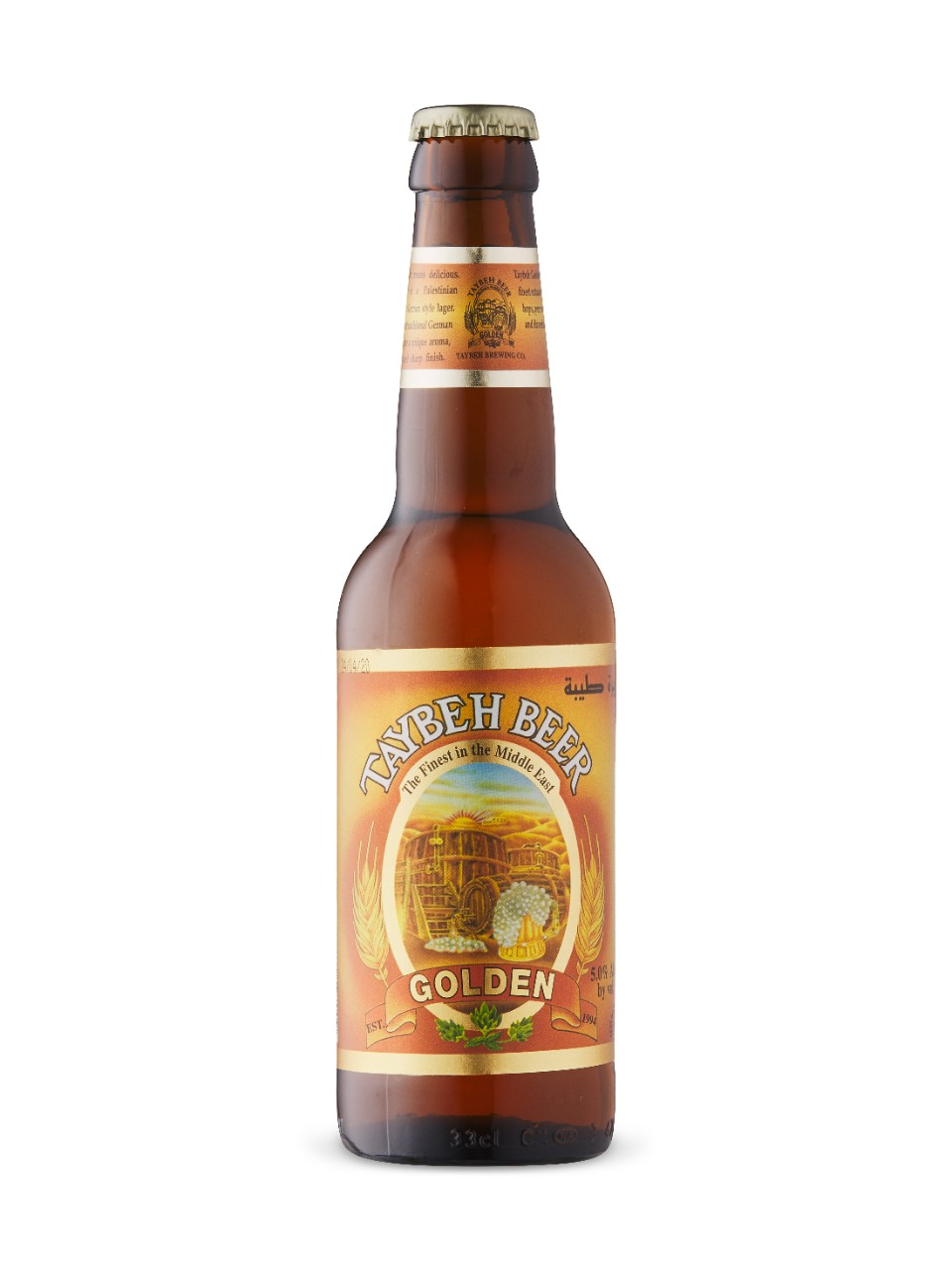 Golden Taybeh Beer from LCBO
