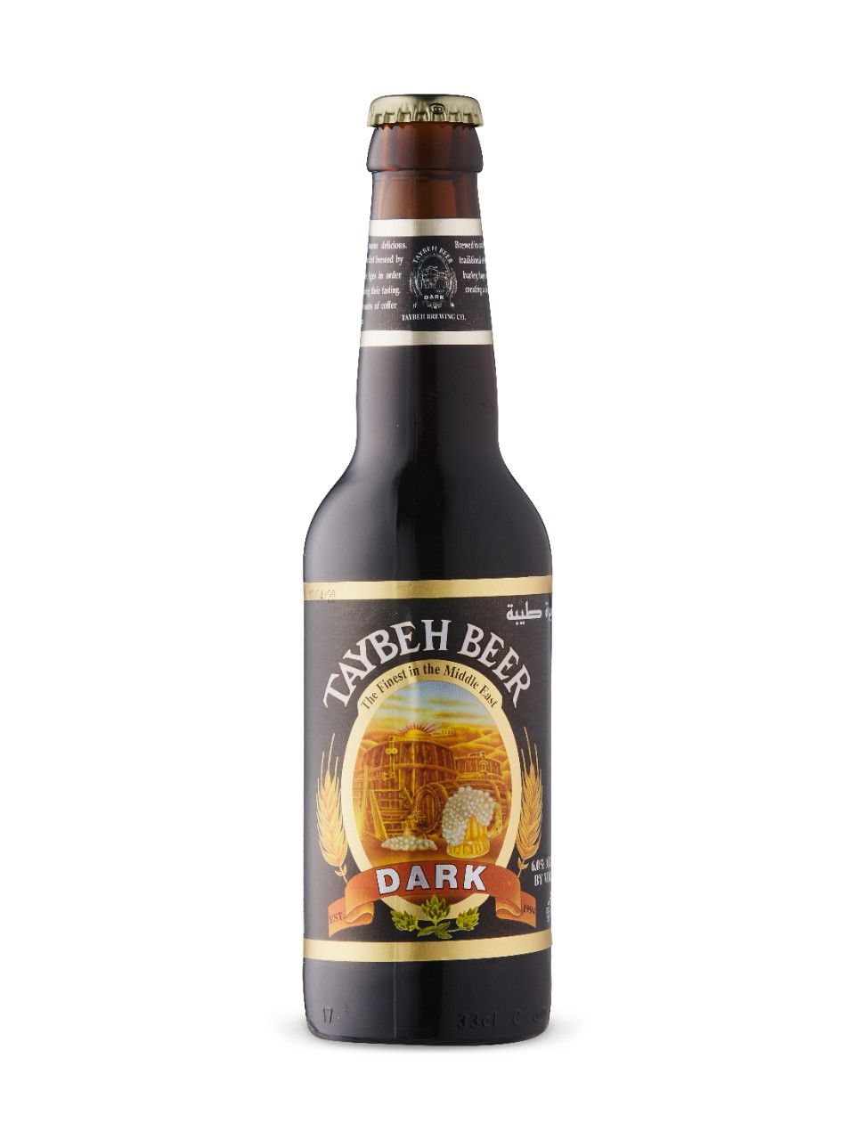 Image for Dark Taybeh Beer from LCBO