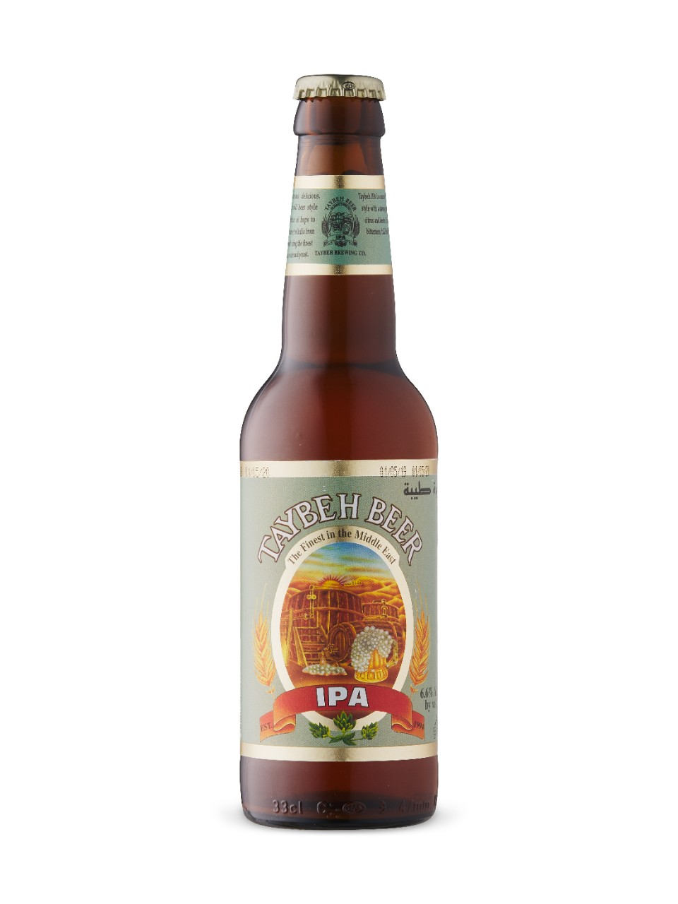 Image for IPA Taybeh Beer from LCBO