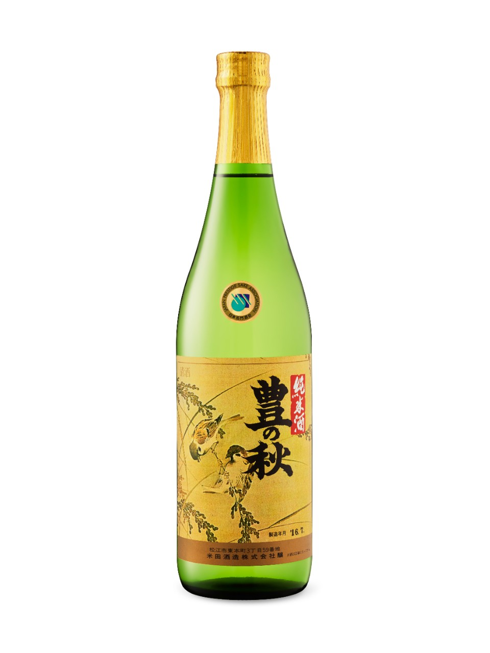 Image for Toyonoaki Suzume & Inaho Sake from LCBO