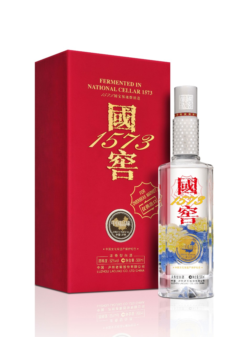 Image for National Cellar 1573 Spirit of China from LCBO
