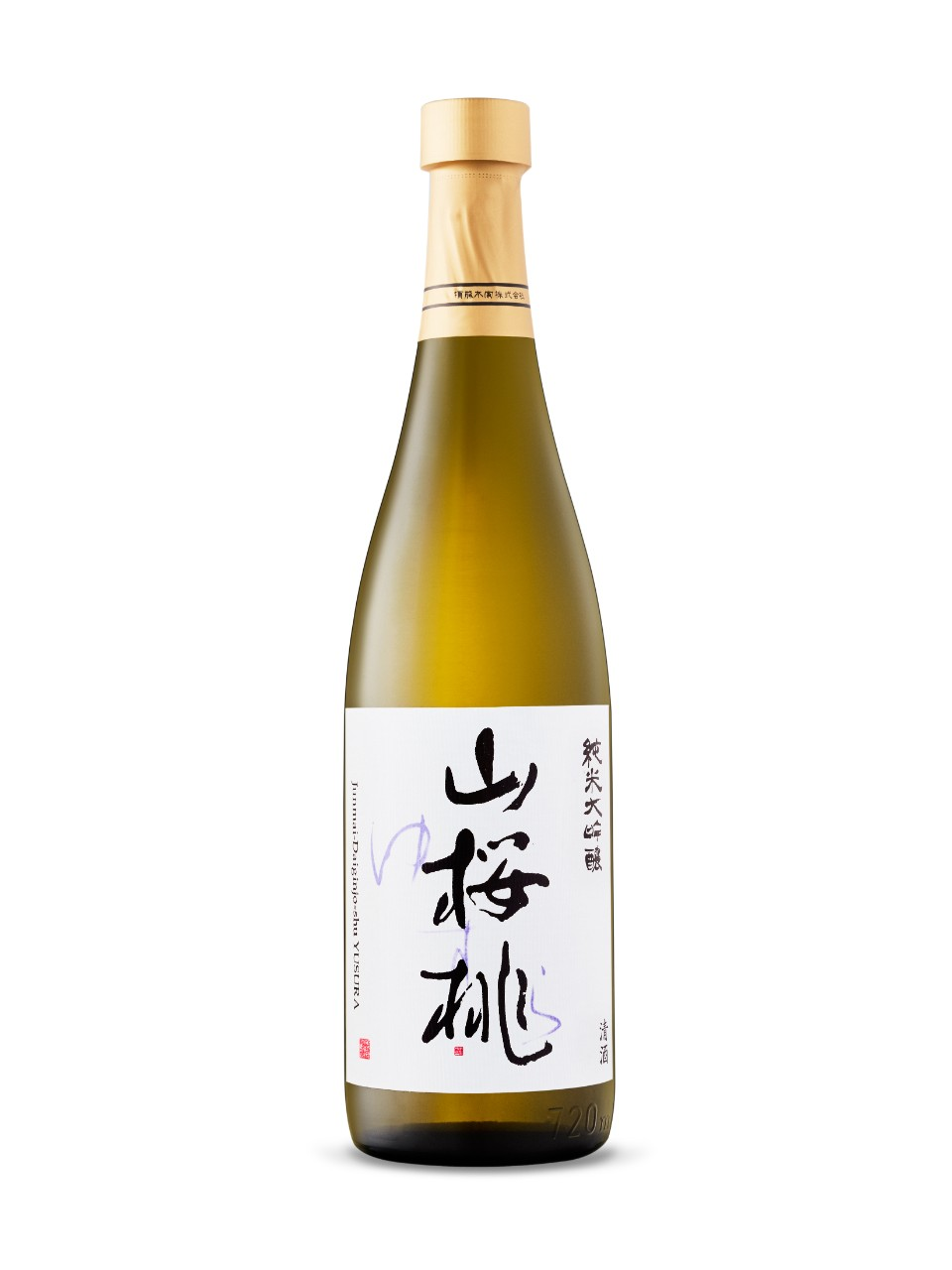 Satonhomare Pride of the Village Junmai Daiginjo shu Yusura
