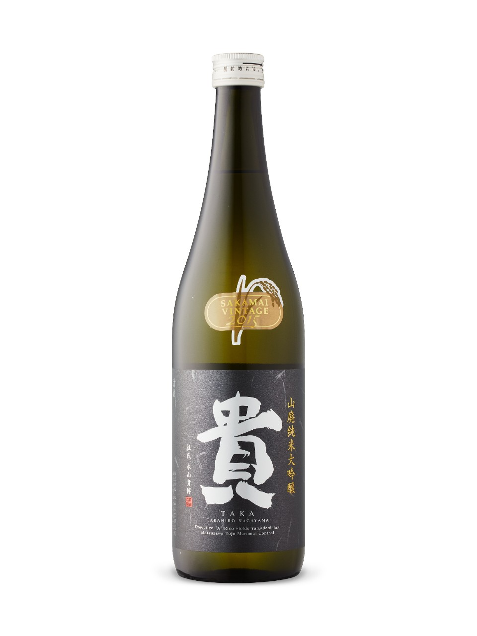 Image for Taka Junmai Daiginjo Black Diamond Label from LCBO