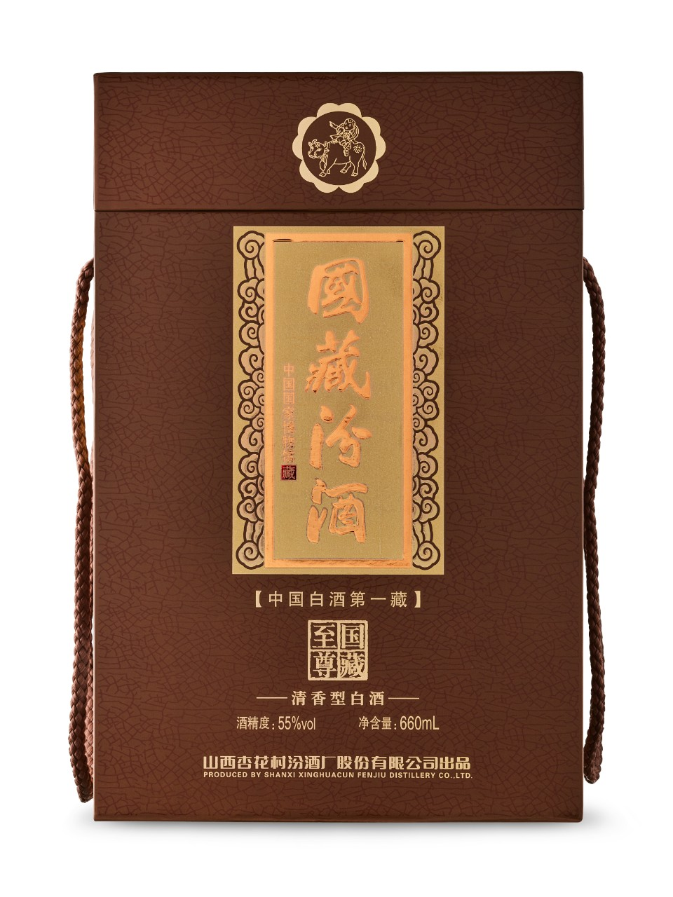 Image for Fen Chiew 50 Year Old from LCBO