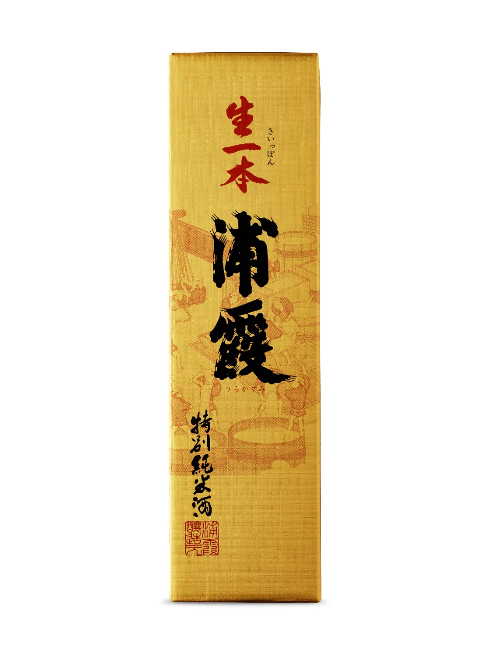 Image for Ki-Ippon Junmai Sake from LCBO