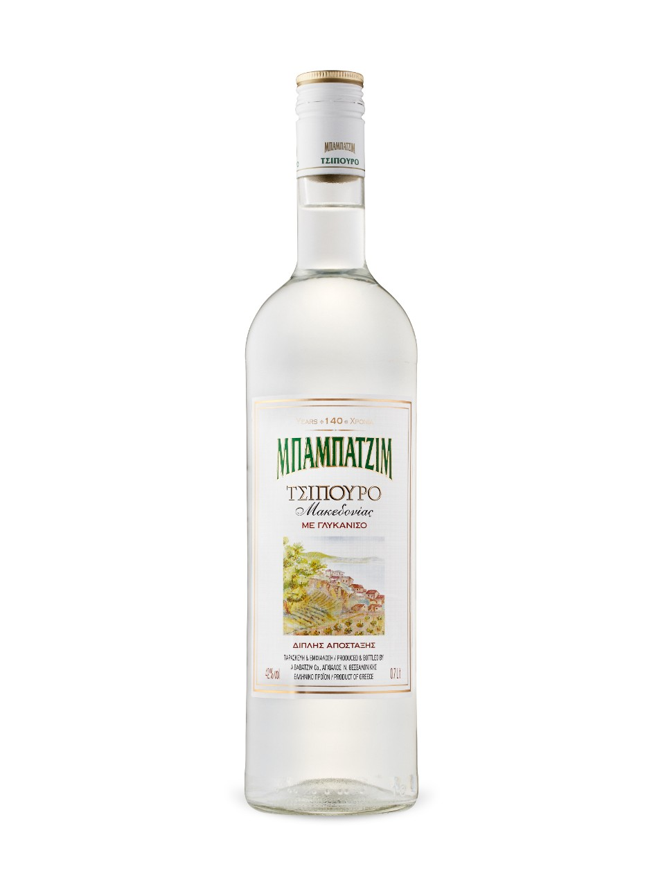 Image for Babatzim Tsipouro With Anise from LCBO