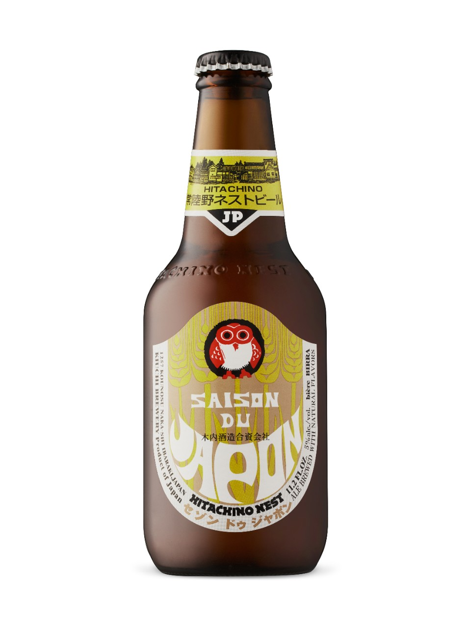 Image for Hitachino Nest Saison Du Japon from LCBO