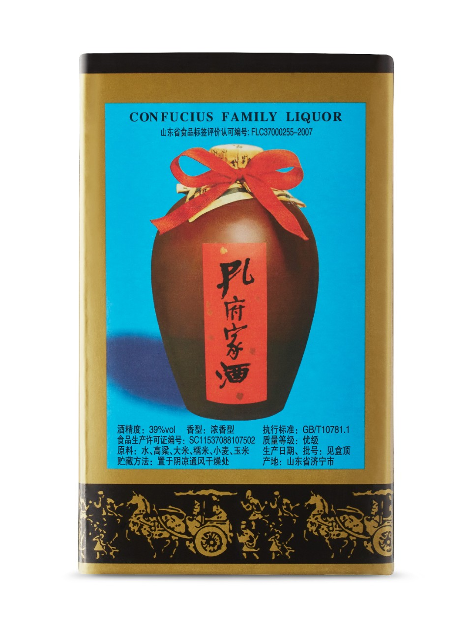 Confucius Family Liquor in Ceramic Bottle