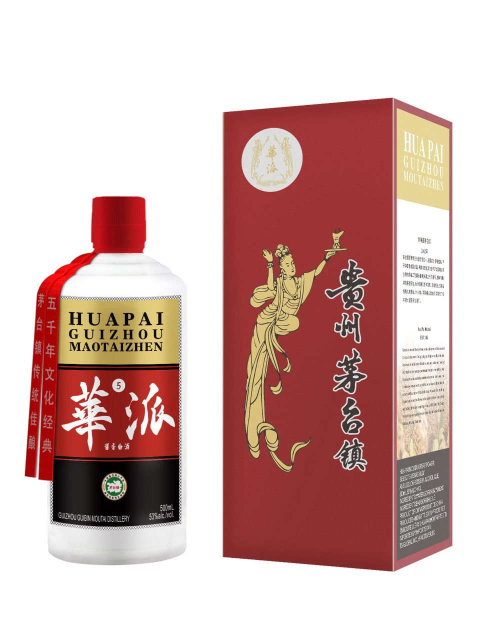Image for Northen Monk New World IPA from LCBO