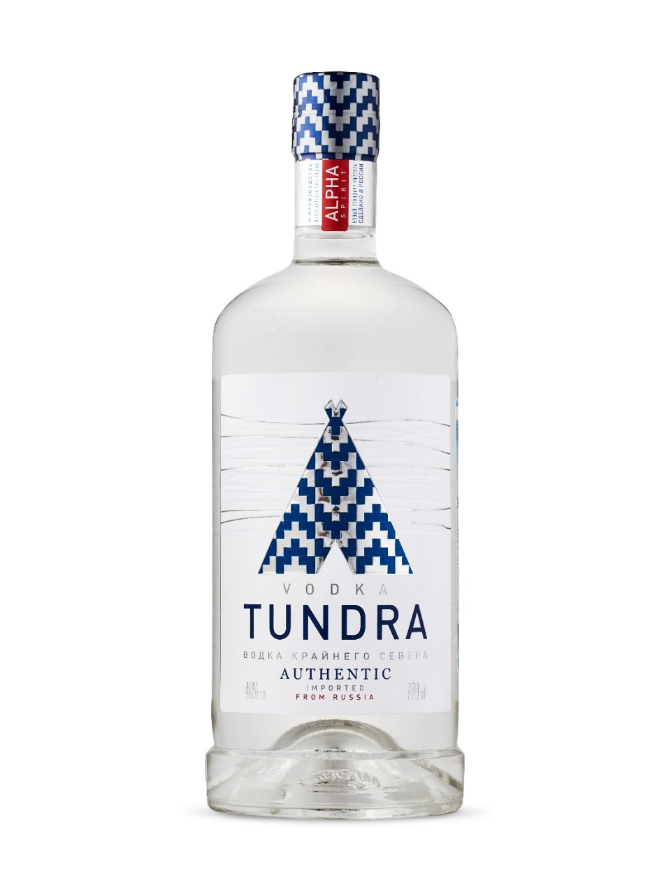 Tundra Authentic Vodka from LCBO