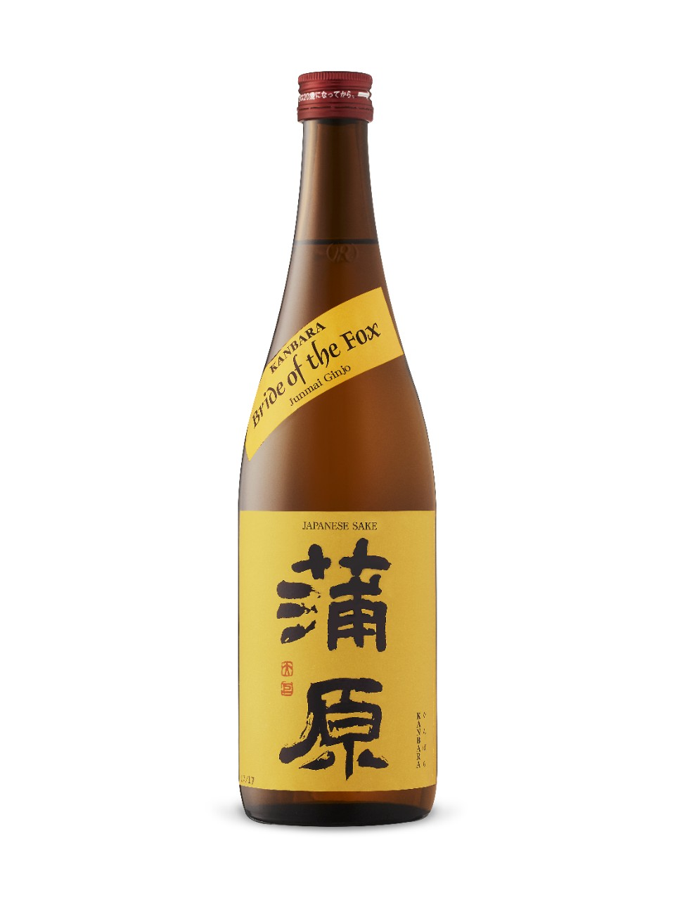 Image for Kanbara Bride Of The Fox Saké from LCBO