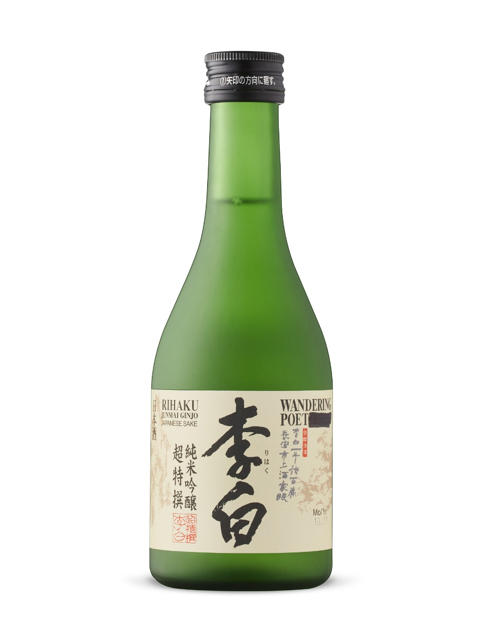 Image for Rihaku Wandering Poet Sake from LCBO