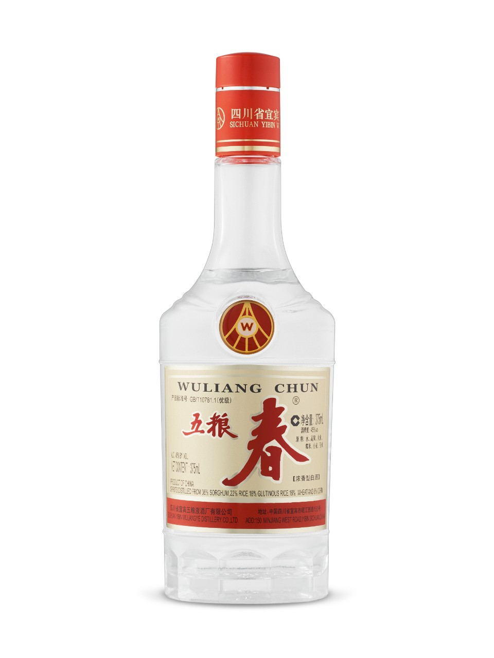 Image for Wuliang Chun from LCBO