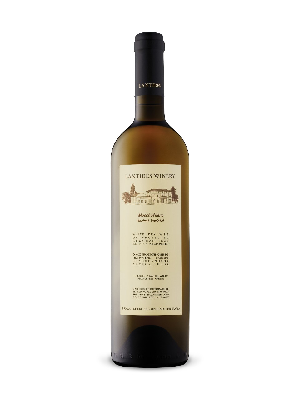 Image for Lantides Ancient Varietal Moschofilero 2014 from LCBO