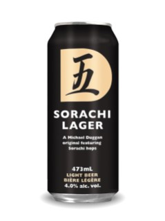 Cool Beer Sorachi Lager