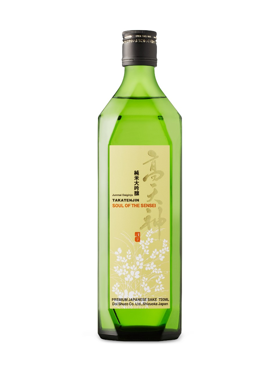 Image for Takatenjin Soul of the Sensei Sake from LCBO