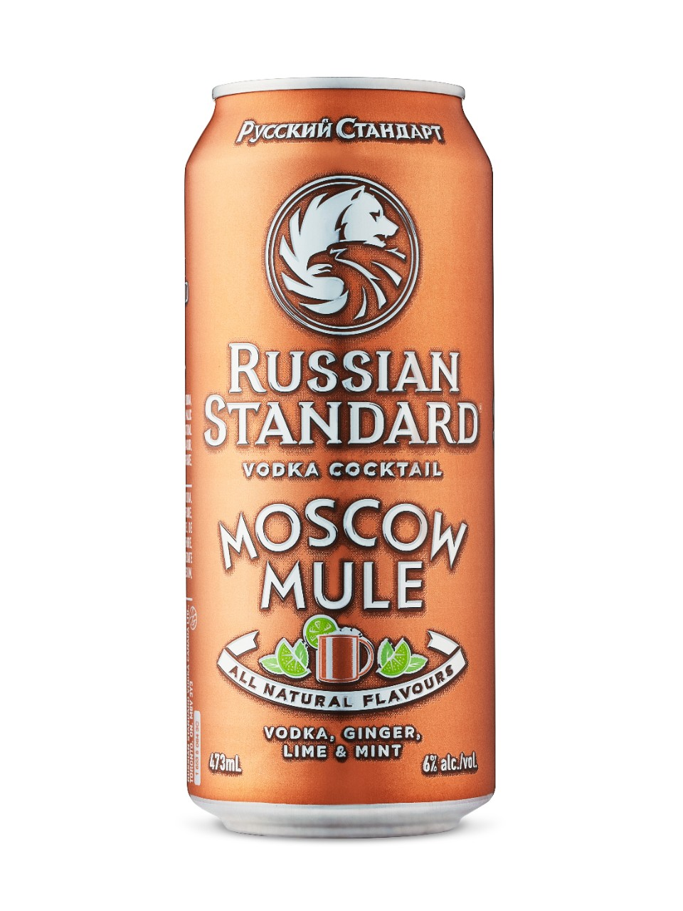 Image for Russian Standard Moscow Mule from LCBO