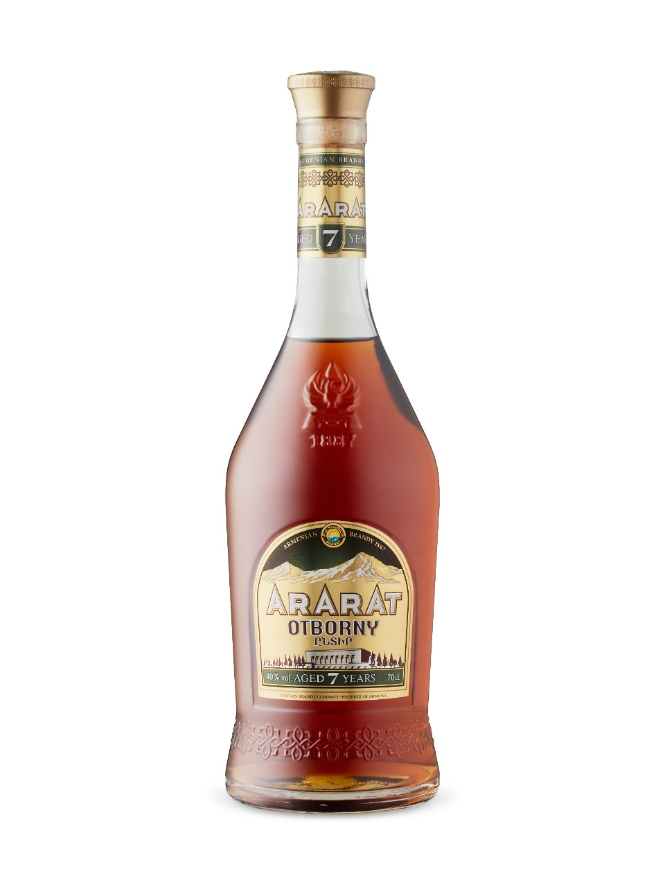 Ararat Otborny 7 Year Old Brandy from LCBO