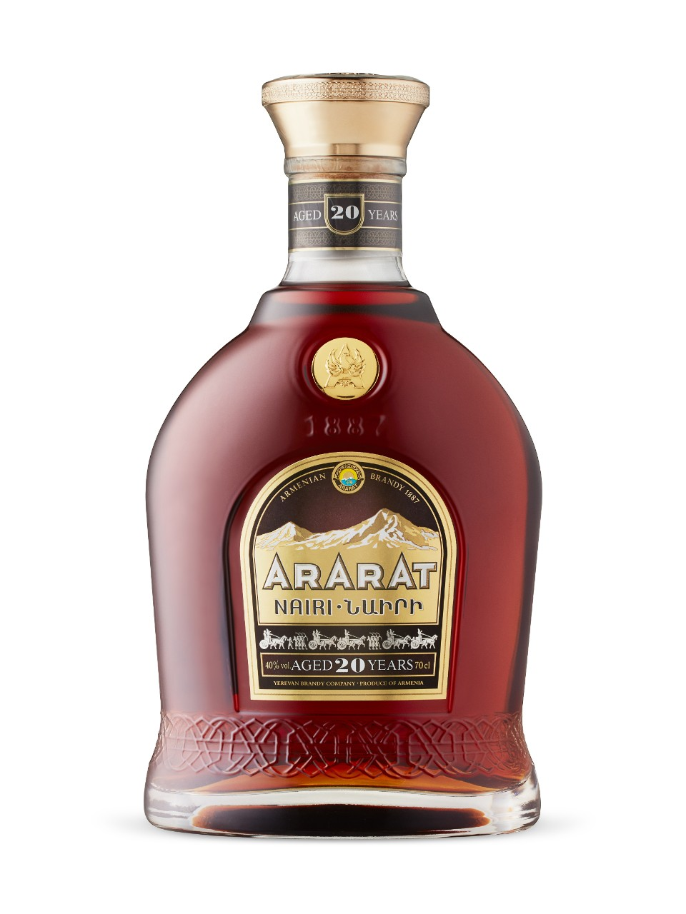 Image for Ararat Nairi 20 Year Old Brandy from LCBO