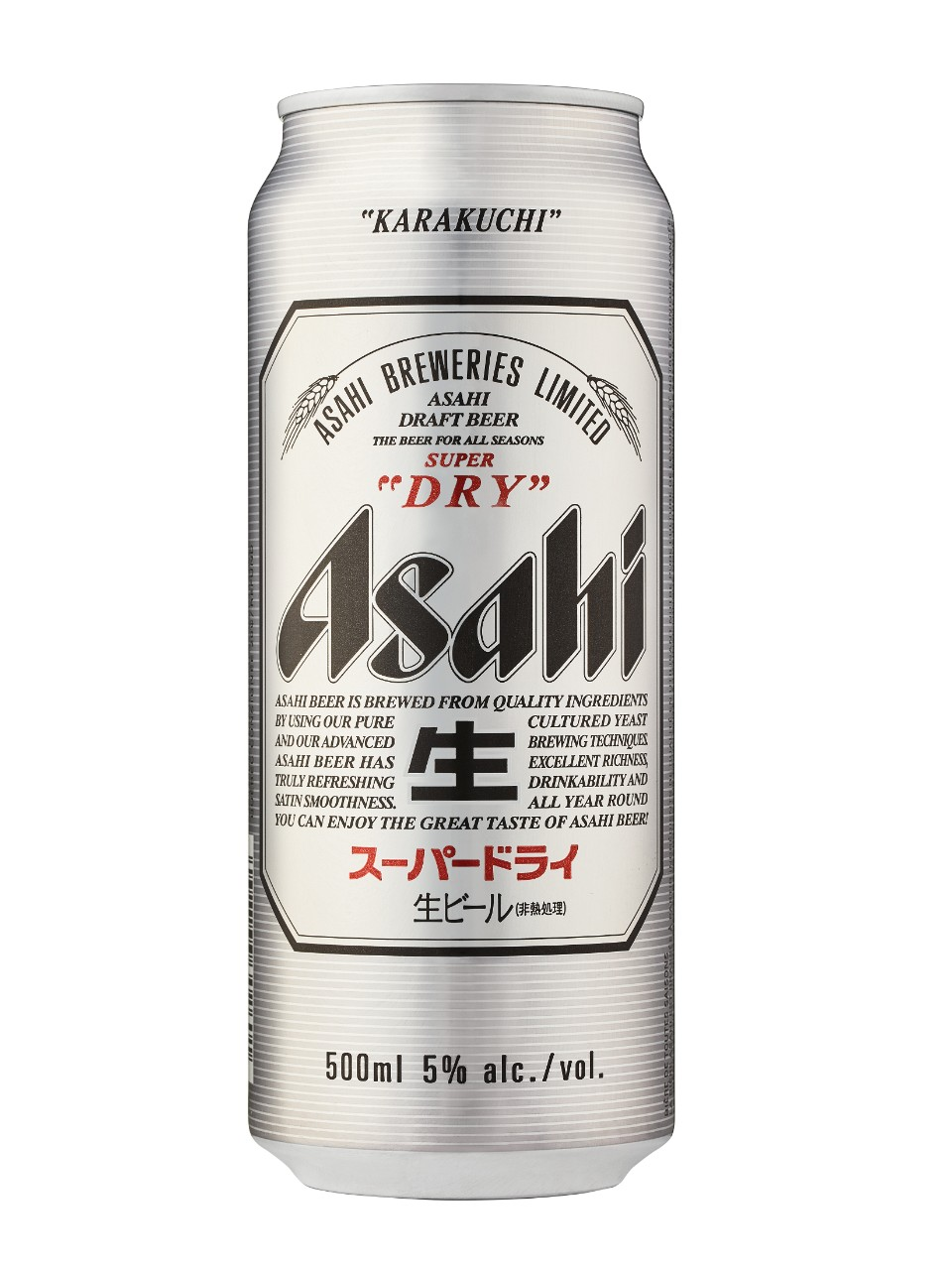 Image for Asahi Super Dry from LCBO