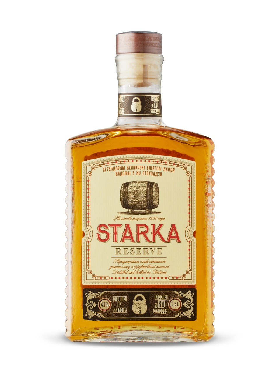 Image for Starka Reserve Bitter Kosher from LCBO