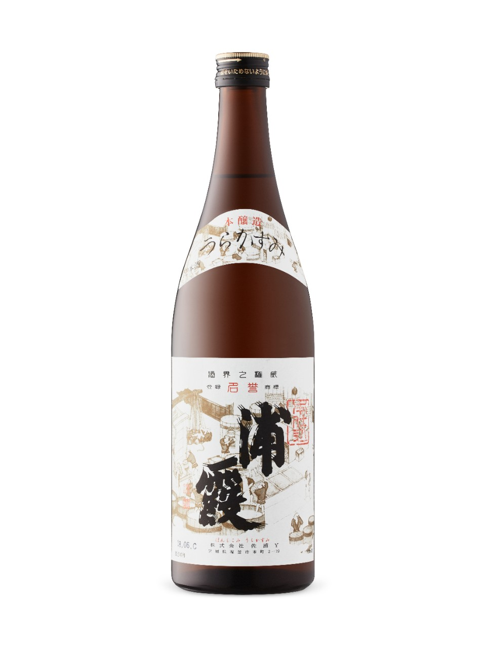 Image for Honjikomi Saké from LCBO