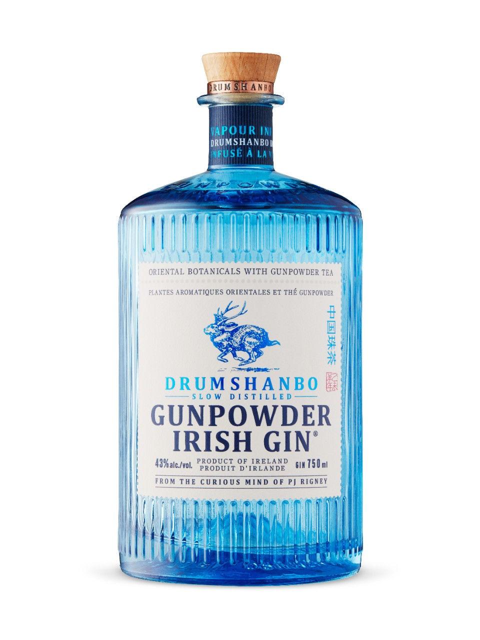 Drumshanbo Gunpowder Irish Gin from LCBO
