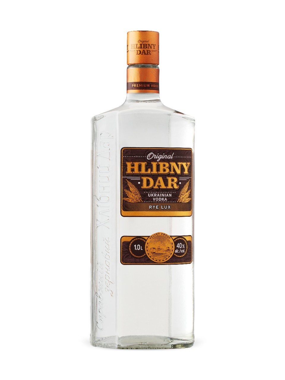 Image for Hlibny Dar Rye from LCBO
