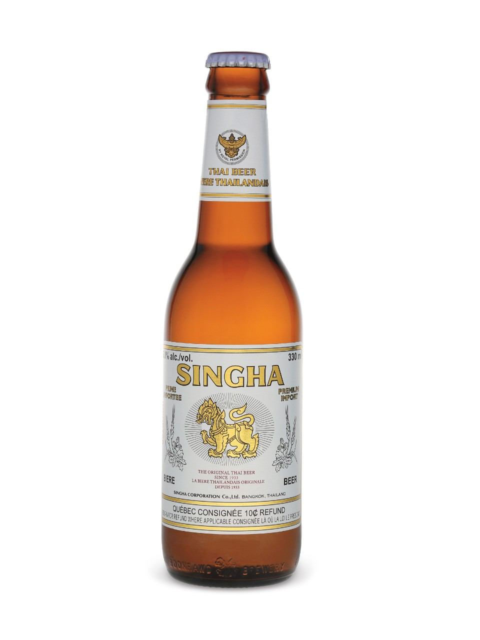 Image for Singha Lager from LCBO