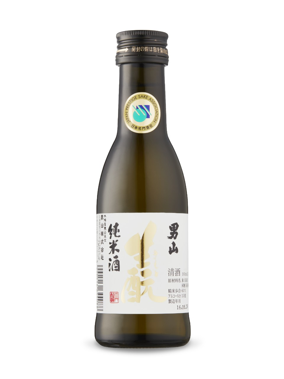 Image for Otokoyama Kimoto Special Pure Rice Sake from LCBO
