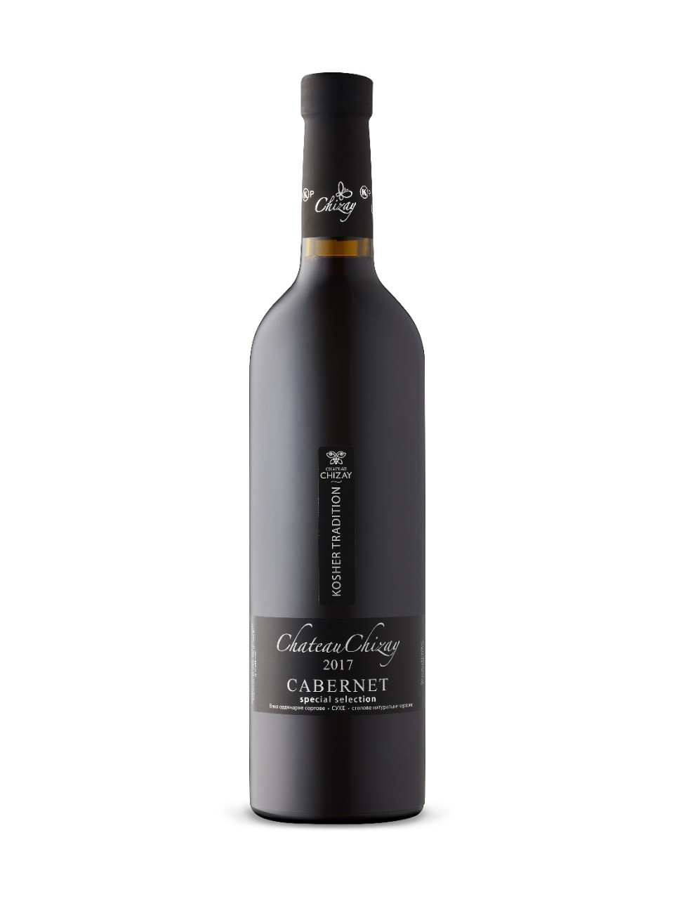 Image for Chateau Chizay Cabernet Kosher 2017 from LCBO