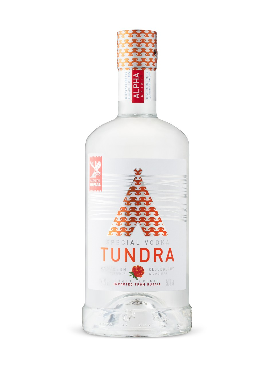 Special Vodka Tundra Northern Cloudberry from LCBO