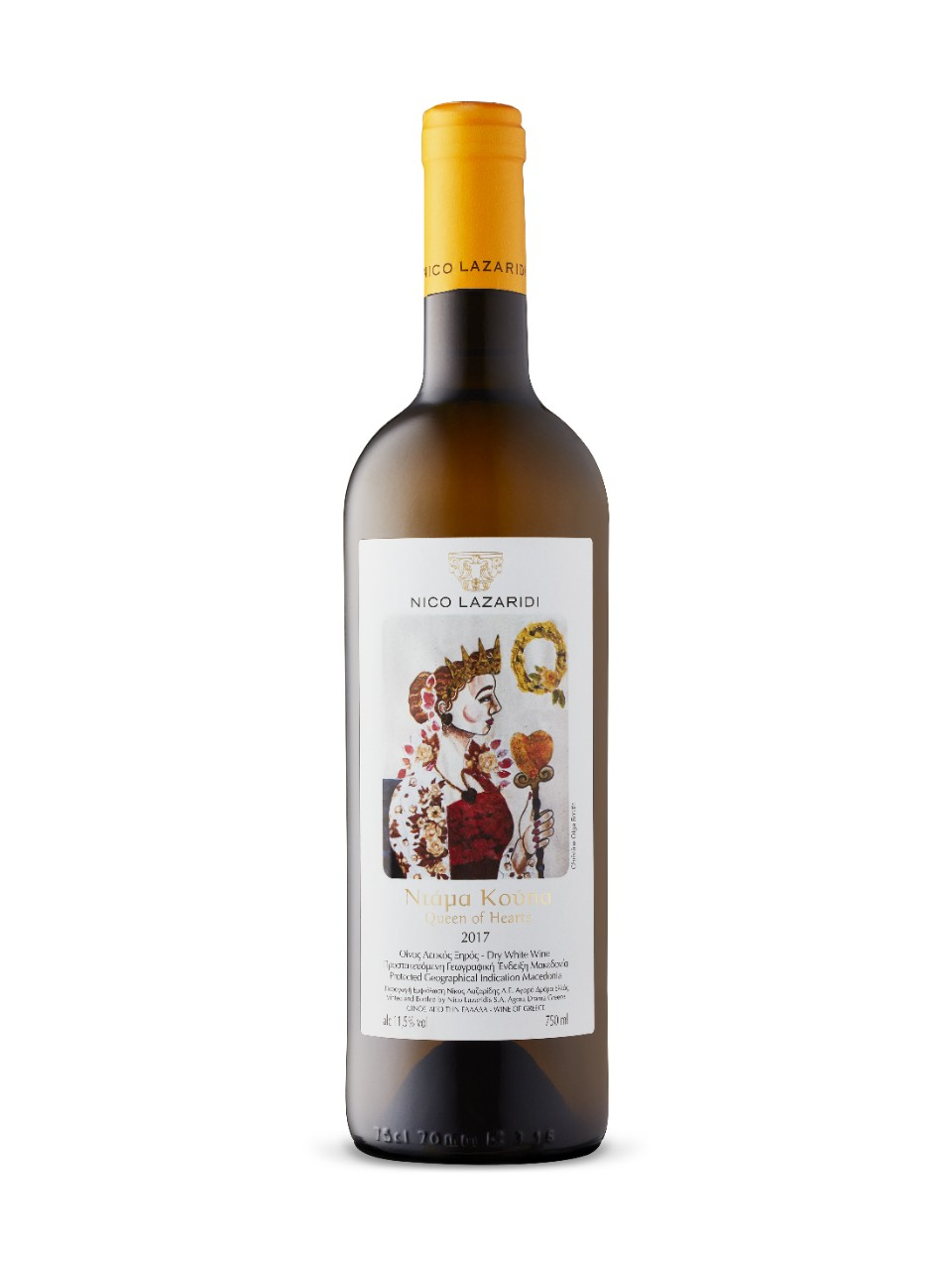 Image for Nico Lazaridis Queen of Hearts White 2017 from LCBO