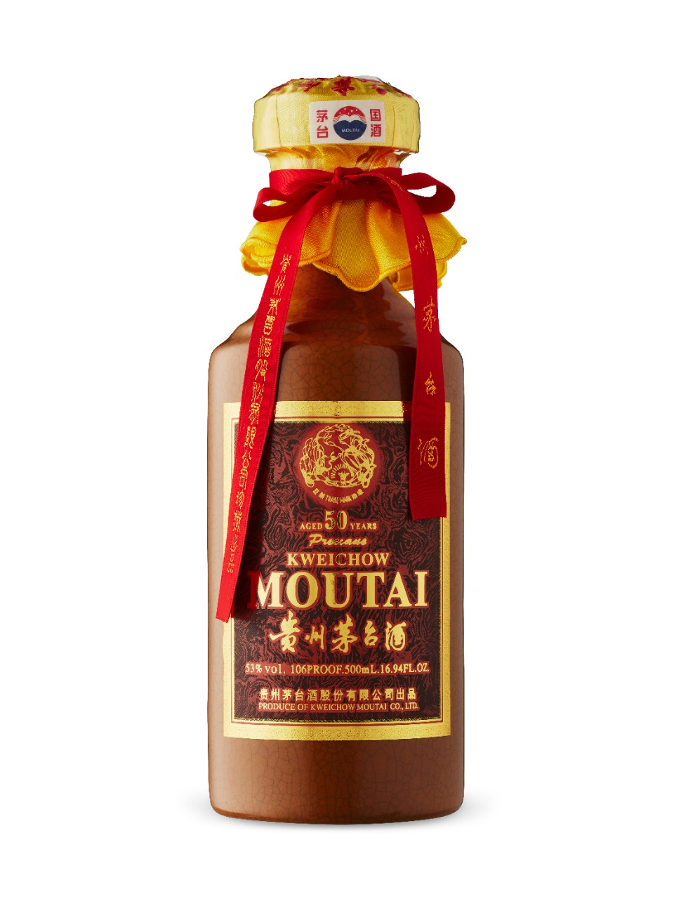 Image for Kweichow Moutai 50 Year Old from LCBO