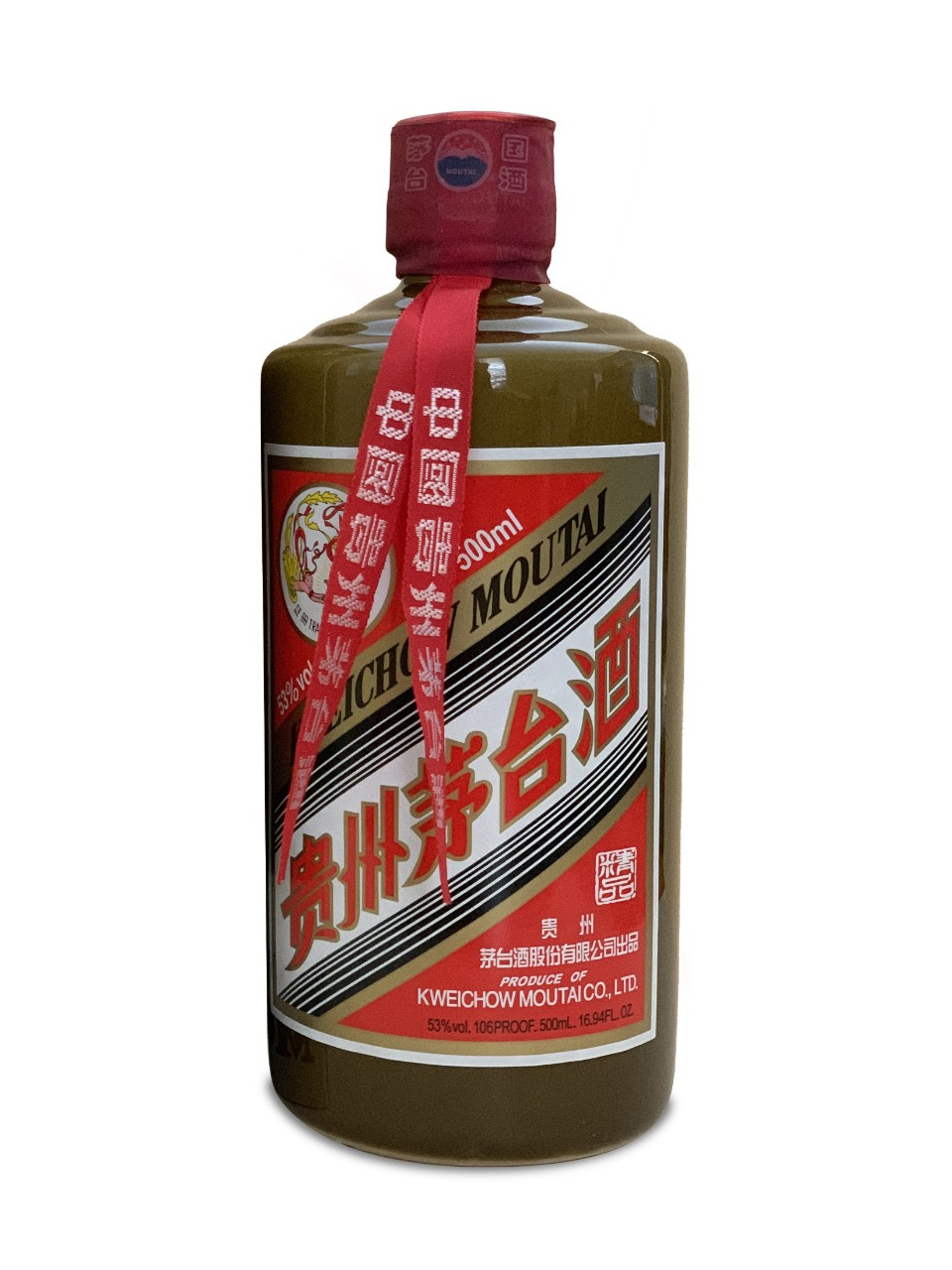 Image for Kweichow Moutai Chiew Jing Pin from LCBO