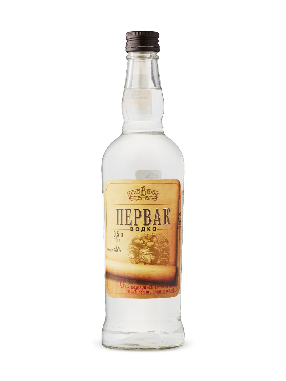 Image for Pervak Vodka from LCBO