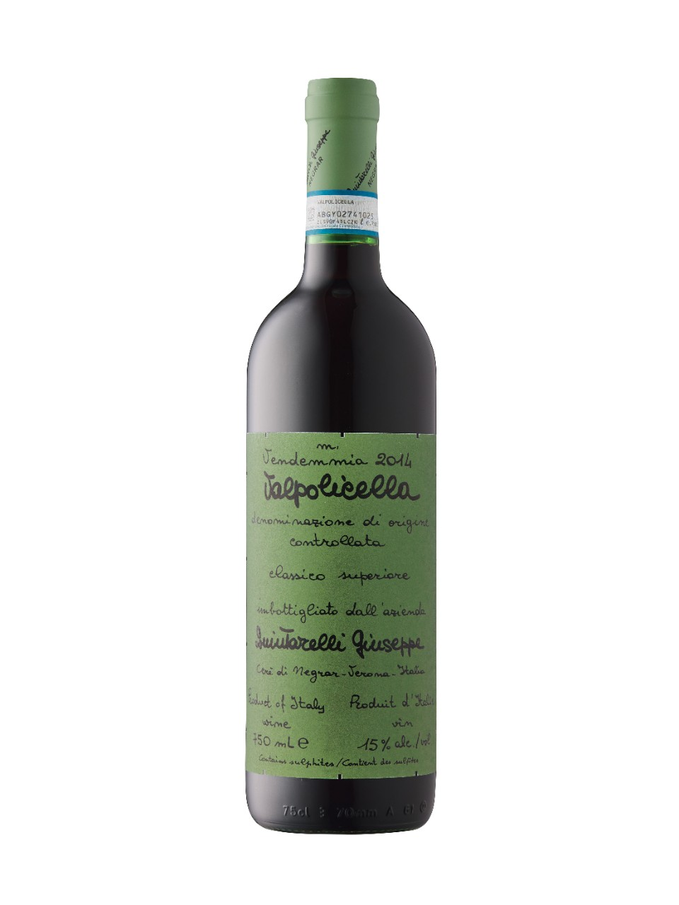 Image for Quintarelli Valpolicella Classico Superiore 2010 from LCBO