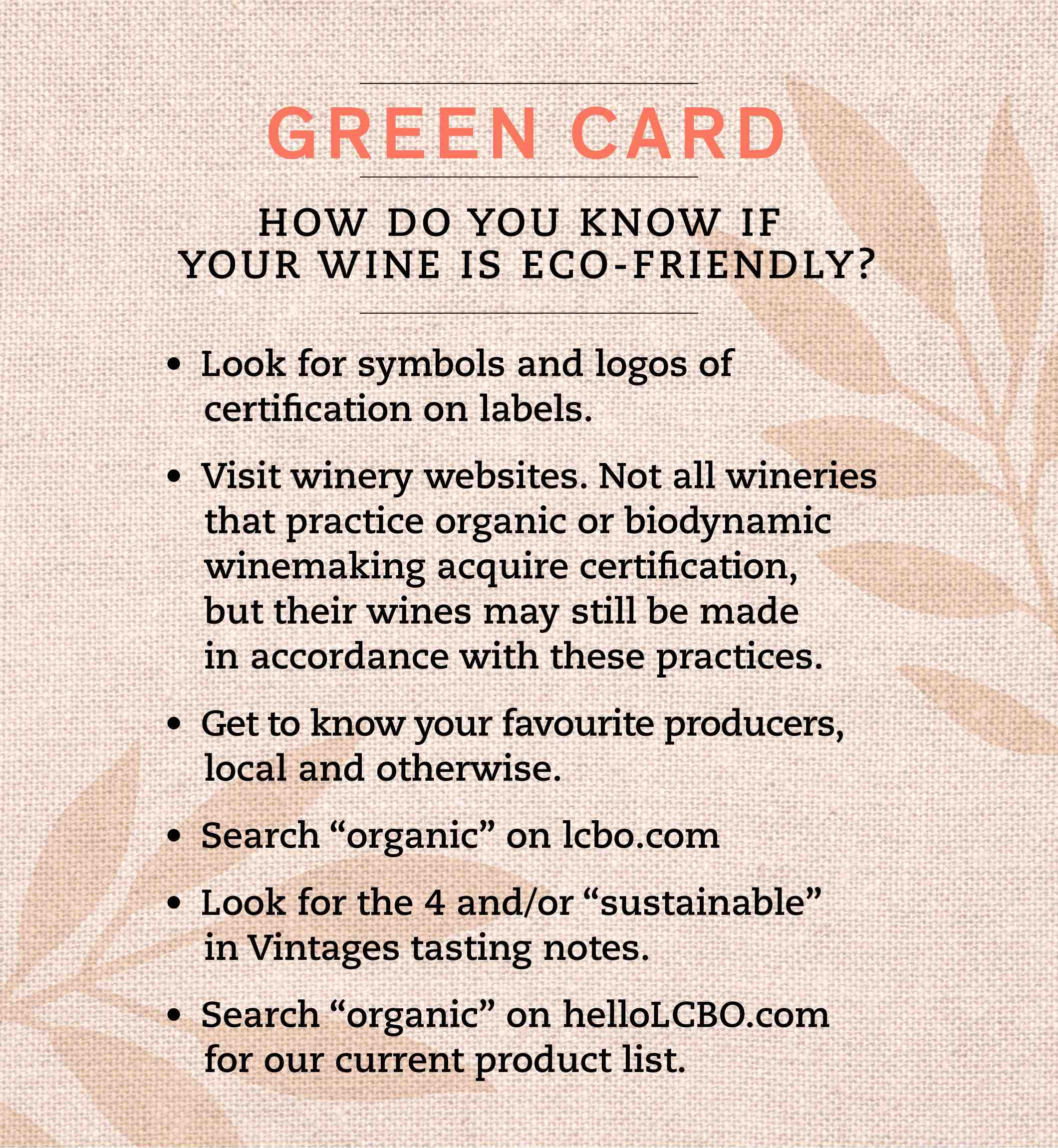 HOW DO YOU KNOW IF YOUR WINE IS ECO-FRIENDLY?